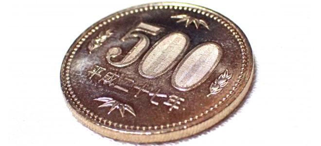 NURO光ワンコインキャンペーンの特徴