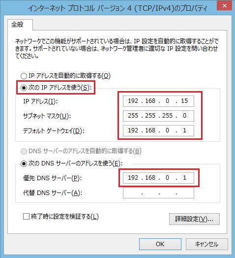 Windows8固定5