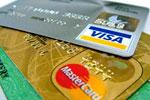 クレジットカード不要のキャンペーン