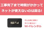 NURO光モバイルWi-Fiレンタルサービスは、本当にお得?