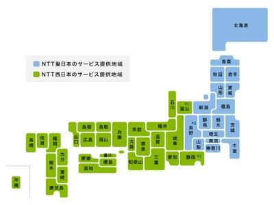 NTT東西エリアマップ