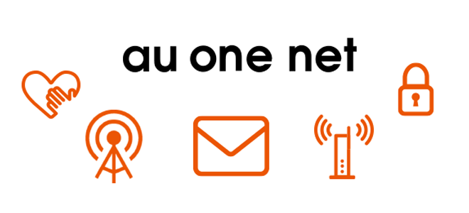 au one netの概要