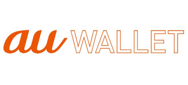 プロバイダ指定でau WALLETポイントが貯まる