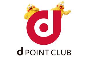 dポイントキャンペーン