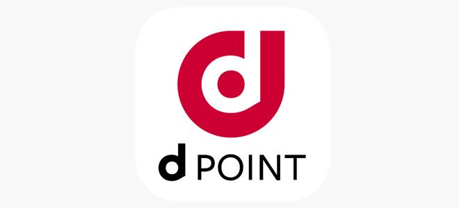 【ドコモ光公式キャンペーン】dポイント最大2000pt