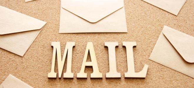メールアドレスが5つ