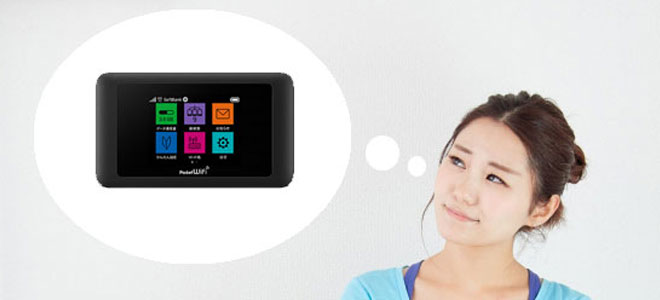 モバイルWi-Fiのメリット・デメリット
