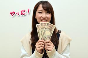 NURO光マンションミニのは高額キャンペーン