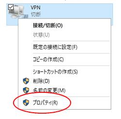 マイIPの設定6