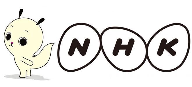 ドコモ光のテレビサービスはNHK受信料が必要