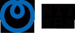 NTT西日本でもキャッシュバックが終了
