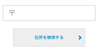NURO光エリア検索33