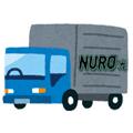 引越し先でNURO光をお得に始めるベストな方法