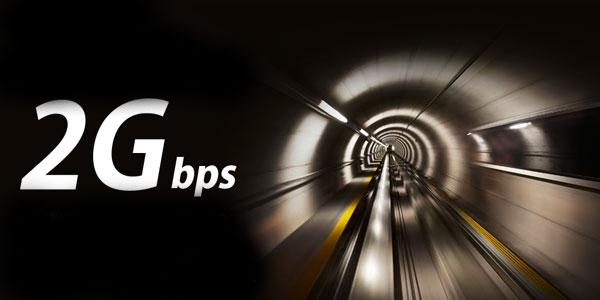 最大2GbpsのNURO光を気軽にお試し可能