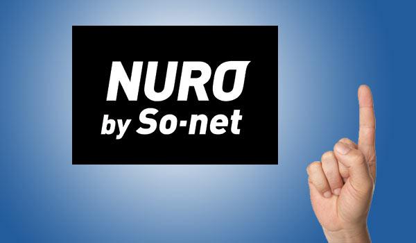 NURO光のプラン「G2V」と「G2」の違いは?