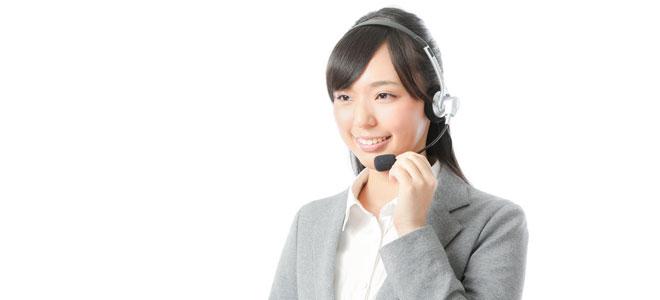 工事日日程調節の電話
