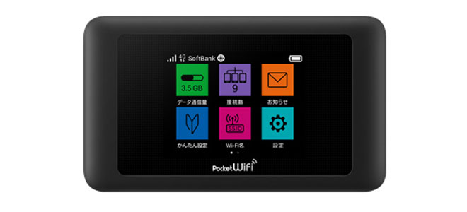 ポケットWi-Fiのメリットはどこでも使える利便性