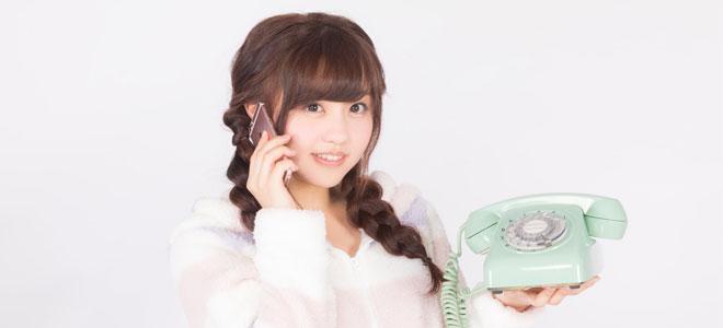 ドコモ光の固定電話サービス「ドコモ光電話」とは