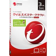 ウイルスバスターデジタルライフサポート