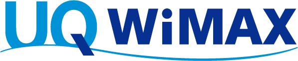 WiMAXについて解説