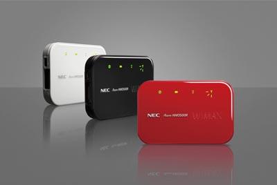 WiMAXの方が安いって本当?