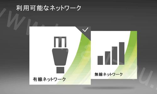 Xbox360の固定IP設定3